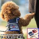 犬 猫 ハーネス リード付 ペット 服 セーラー マリン ボ...