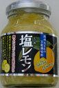 塩レモン 180g 5個セット