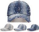 ショッピングSTAR キャップ レディース メンズ デニムキャップ 帽子キラキラ スタッズ スター 星柄 ラインストーン付きヴィンテージ ベースボールキャップ カジュアル ハット 野球帽 おしゃれ