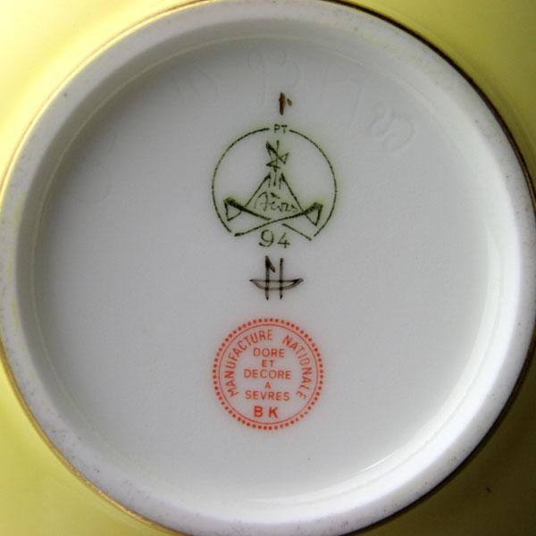 セーブルティーカップ彩色地花紋様J1超希少洋食...の紹介画像3