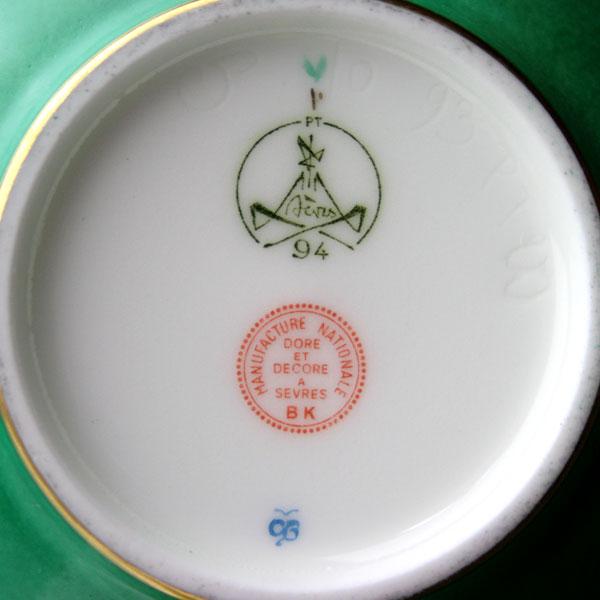 セーブルティーカップ彩色地花紋様V1超希少洋食...の紹介画像3