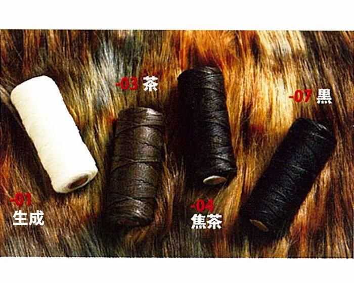レザークラフト エスコード ロウビキ糸 #00 50m巻 8622 (ネコポス不可・ゆうパケット不可)
