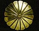 レザークラフト 手彫りコンチョ 真鍮 菊 1178-04 (ネコポス可)
