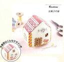 かわいいカタチのピンクッション ビスコーニュ お菓子の家(クロスステッチキット) NO_3734 (ネコポス不可)