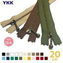 ★YKK 玉付きファスナー アンティーク 20cm 「同色10本入り」 MGBK-33_20CMX10 (ネコポス・ゆうパケット可)