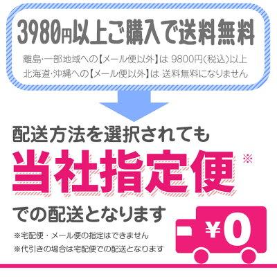 DMC コルドネスペシャル レース糸 60番糸