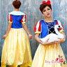 白雪姫 コスチューム コスプレ 大人用 衣装 仮装 ハロウィン ドレス