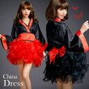 チャイナドレス チャイナ服 チャイナドレス チャイナドレスロング チャイナドレスミニ ハロウィン コスプレ コスチューム衣装