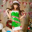 コスプレ ツリー クリスマス クリスマスツリー コスチューム サンタ セクシー ボディコン 衣装 仮装 サンタクロース コスチューム サンタコスプレ サンタコス ドレス あす楽対応