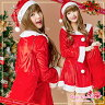 サンタ コスプレ クリスマス コスチューム 衣装 セクシー ファー付き 長袖 袋付き 定番サンタコスプレ 赤 costume cosplay 大人 サンタ コスプレ 激安通販 コスプレ衣装 クリスマス サンタクロース