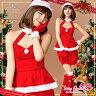 サンタ コスプレ サンタ 衣装 クリスマス コスチューム セクシー パーティ セクシー サンタコス サンタコスプレ サンタ衣装 サンタクロース コス サンタコスチューム サンタクロース衣装 クリスマスコスチューム クリスマスコスプレ レディース ゆうパケット不可