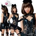 コスプレ 猫 セクシー 猫耳 ブラックキャット 黒猫 コスチューム 大人 女性 コスプレ衣装 レディース キャット アニマル あす楽対象外
