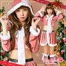 サンタ コスプレ サンタコスプレ クリスマス 衣装 セクシー サンタ衣装 クリスマスコスプレ コスチューム サンタクロース サンタコス クリスマス衣装 クリスマスコスチューム
