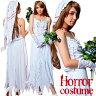 ハロウィン ゾンビ 花嫁 スプラッター コスプレ コスチューム 仮装 衣装 ホラー 怖い 血まみれ 大人用 ゴースト ホラー bride レディース Halloween