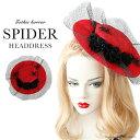 ヘッドドレス 髪飾り ヘアクリップ コスプレ クモ パーティグッズ ハロウィン ゴシック ブラック×レッド ミニ帽子 通販