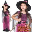 ハロウィン 衣装 子供 ハロウィン 仮装 ハロウィン キッズ 魔女 女の子 コスチューム