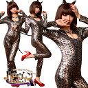 コスプレ アニマル コスプレ衣装 女豹 レオパード 猫 cat 女性 ハロウィン コスチューム セクシー 仮装 大人 こすぷれ cos cosplay halloween costume 通販 レディース
