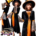 魔女 ウィッチ コスプレ 魔法使い ハロウィン コスチューム 大人 レディース 衣装 変装 仮装