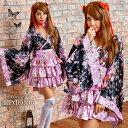 コスプレ 着物 花魁 和服 和装 コスプレ衣装 浴衣 巫女 着物ドレス 花魁 巫女 ハロウィン 衣装 こすぷれ コス コスチューム