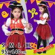海賊 子供 95 100 110 120 130 140 コスプレ衣装 キッズ 女の子 パイレーツ キャプテン ハット ハロウィン コスプレ コスチューム衣装