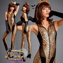 ハロウィン コスプレ 猫 cat アニマル 女豹 コスプレ衣装 レオパード 女性 ハロウィン コスチューム セクシー ハロウィン仮装 女性 大人 こすぷれ cosplay halloween costume 通販
