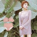水着 体型カバー レディース ビキニ オトナ女子 ピンク bikini カバーアップ付き 長袖トップス ママ水着 セクシー 通販 M L XL トレンド水着 3点セット