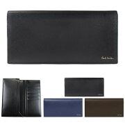 ポールスミス 財布 かぶせ 長財布 シティエンボス 863843 PSC306 ロングウォレット かぶせ長財布 本革 Paul Smith