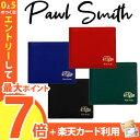ショッピング送 ポール スミス Paul Smith 財布 二つ折り財布 ミニエンボス 873851 P012