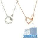 【スーパーセール!値引き対象】カナル4℃ ヨンドシー ネックレス メンズ&レディース ペ