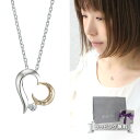 スタージュエリー/ネックレス/STARJEWELRY/ギフト/記念日/ハート