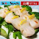 海鮮餃子 1kg えび いか イトヨリ スープ ワンタン ラーメン 中華 お惣菜 あす楽