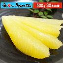 醤油 数の子 500g 30本前後 カニと同梱で送料無料 北海道釧路加工 魚卵のプロが厳選