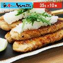 鶏つくね串 35g x10本 焼き鳥 冷凍食品 粗びき 国産鶏肉使用 あす楽