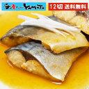 骨取りサバの切り身 40g×たっぷり12切れ 取り出し便利な個別冷凍 さば 鯖 魚 サバサン