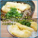 イカの天ぷら 山盛...