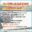 北海道 蟹 アイテム口コミ第6位