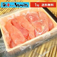 訳あり 手作り塩タラコ 500g×2箱 たらこ 鱈子 わけあり お歳暮 贈答 ギフト あす楽