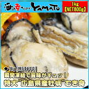 広島県産 牡蠣むき身 1kg(NET800g) 際立つ超大粒3Lサイズ 冷粒 カキ かき 冷凍食品