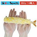 【今なら1本当たり108円】でっかい5L天然海老フライ 総重...