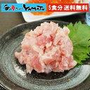 ゴロゴロネギトロ70g×5パック キハダマグロのダイスカット70%配合 ねぎとろ 寿司 まぐろ 鮪 ご注文後の変更・キャンセル不可商品 あす楽