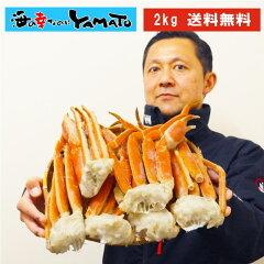 《最安値挑戦中》特大ボイル本ズワイ蟹脚 2kg カニ かに 蟹 ズワイガニ 脚 特大 ずわいがに 船上凍結 グルメ ずわい お歳暮 ギフト 食品