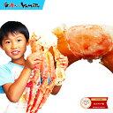 特大タラバ蟹1kg カニ タラバガニ かに 蟹 たらば蟹 たらばかに 父の日 お中元 お歳暮 敬老の日 ギフト 2kg 3kg 5kg