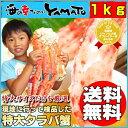 【まとめ買いクーポン発行中】 特大タラバ蟹 かに カニ 船上ボイル 船上凍結厳選 極太 ボイル たら