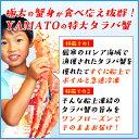 【まとめ買いクーポン発行中】 特大タラバ蟹 かに ...