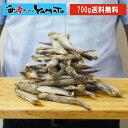 訳あり 子持ちシシャモ一夜干し たっぷり700g ししゃも 柳葉魚 干物 【2個で1,000円OFF 3個で2,000円OFF】 あす楽