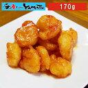 エビチリ 140g 甘口 冷凍食品 えび 海老...