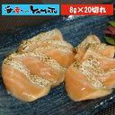 ショッピングまな板 炙りサーモンスライス 20枚 お刺身、海鮮丼に 冷凍食品 鮭 さけ 寿司