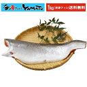 天然 紅鮭フィレ 大型1kg(半身) サケ さけ おかず お...