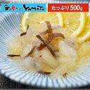 レモンくらげ たっぷり500g クラゲ 海月 珍味 惣菜 冷凍食品 おやつ おつまみ
