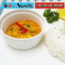蟹カレー 15食セット(1食65g×15パック) かに カニ プーパッポンカリー タイ料理